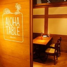 アロハテーブル ALOHA TABLE 京橋特集写真1