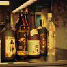 濱焼北海道魚萬 歌舞伎町博ビル店のおすすめポイント3