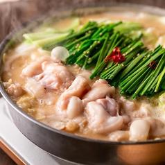 獅子丸 海老名店のおすすめ料理1