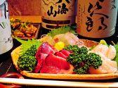 魚 創作料理 花しばのおすすめ料理2