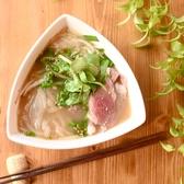 ランチメニュー 牛肉と野菜のフォー