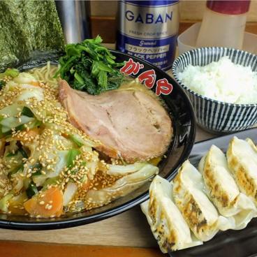 ラーメン食堂 がん家のおすすめ料理1