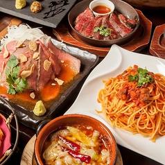 肉バル エビスカフェ 新大阪店の雰囲気1