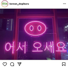韓国食堂 デジブルの雰囲気1