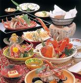 札幌 かに家 京都祇園店のおすすめ料理3