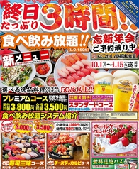 昭和食堂 大府店の写真