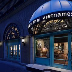 Madam My modern thai vietnameseの写真