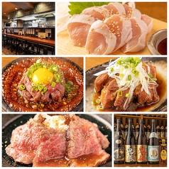 大衆酒場 肉番長 上石神井店の写真