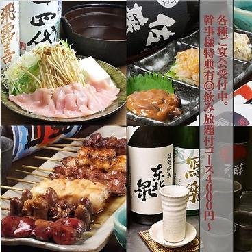 平戸庵 桜木町店のおすすめ料理1