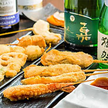 串揚げバル居酒屋 串あん 蒲田店のおすすめ料理1