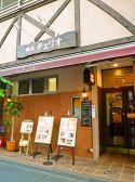 喫茶 チェリオ 富山のグルメ
