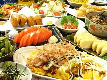 とりのすけ 京都金閣寺店のおすすめ料理1