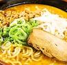 拉麺 福徳 志村店のおすすめポイント1