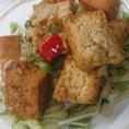 豆腐の黒コショウ炒め 週替わりのランチメニューです! 副菜、ご飯(おかわり出来ます)、スープ、デザート付 1100円(税込)