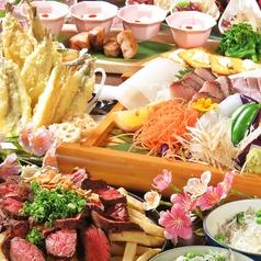 串焼き もつ鍋 めだか 福山 本店のおすすめ料理1