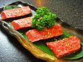 りゃんばん亭のおすすめ料理1