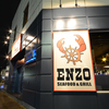 ENZO エンゾ SEAFOOD&GRILL