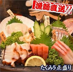 鮮魚酒場 たくみ食堂のサムネイル画像