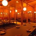 【貸切宴会・パーティーは最大200名様までご案内♪】会社宴会・サークル飲み会に便利な15・30・50・100名様個室もありますよ♪