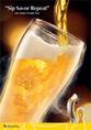 シンハー生 日本でまだ珍しいタイNo,1ビール「シンハーの樽生」是非お試しください。 グラス一杯¥690