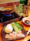 魚 創作料理 花しばのおすすめ料理3