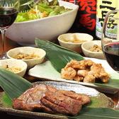 湘南和食堂 NAGOMI なごみのおすすめ料理2