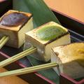 料理メニュー写真豆腐の味噌田楽