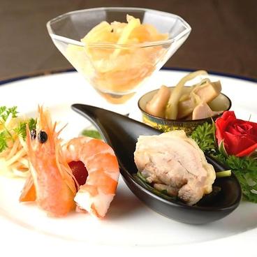 ヌーベルシノワIshibashiのおすすめ料理1