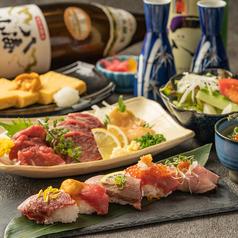さかずきや SAKAZUKIYA 東京八重洲のおすすめ料理1