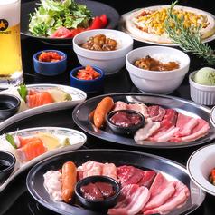 焼肉とワイン 八孝のおすすめ料理1