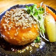 葉美のおすすめ料理1