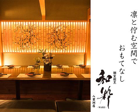 ◇ 日本橋 八重洲北口 徒歩3分 ◇美味しいを楽しむ個室居酒屋<匠の技が彩る和食>