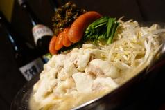個室Dining 楽 たのし 船橋店のおすすめ料理1