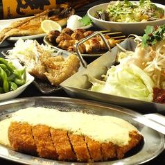 とりとり亭 鶴舞店のおすすめ料理3