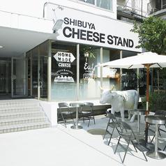 お天気のいい日はお外で出来たてのチーズをお召し上がりいただけます♪
