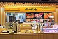 お土産や贈り物のご購入には、東京駅構内にある<エキュート東京店>をご利用ください。限定のお弁当やお惣菜、加工品など多数取り揃えております♪♪