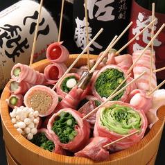もつ鍋 野菜巻き串 串焼き ぎん ぎんなべ 難波のおすすめ料理1