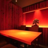 2~4名様個室のテーブル席 【杏の間】