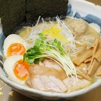 特製鶏塩そば(900円)