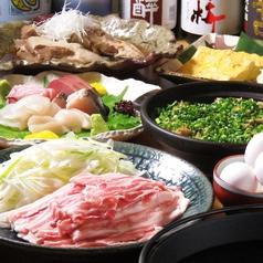 乙 o-tsuのおすすめ料理1