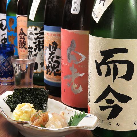 日本のお酒と ゆう屋 店舗イメージ1