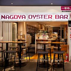 NAGOYA OYSTER BAR ルーセントタワーの特集写真