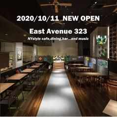 East Avenue 323 イーストアベニュー 323の外観3