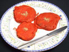 モエナモティ MOYNAMOTIのおすすめ料理1