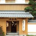 満寿家の裏門は老舗の風格を感じさせます。ぜひ裏門からご入店ください。