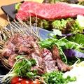 料理メニュー写真土佐和牛 ~わさび塩~