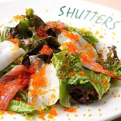 シーフード刺身のサラダ