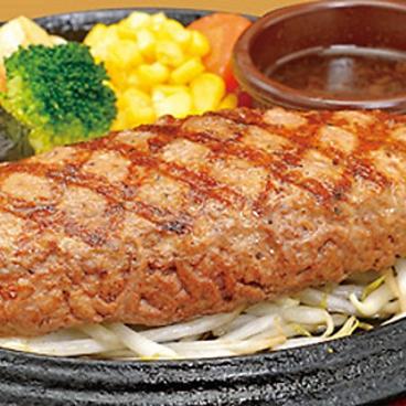 カウベルグリル 船橋駅前店のおすすめ料理1