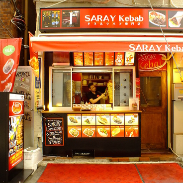 SARAY 高田馬場店の雰囲気1