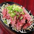 料理メニュー写真満足!牛ハラミカットステーキ(300グラム)